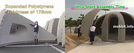 Styrofoam homes