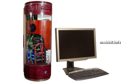 Suissa PC
