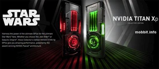 NVIDIA TITAN Xp Collector's Edition