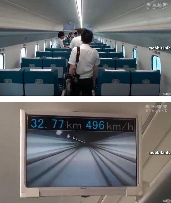 JR Tokai L0 Series Shinkansen