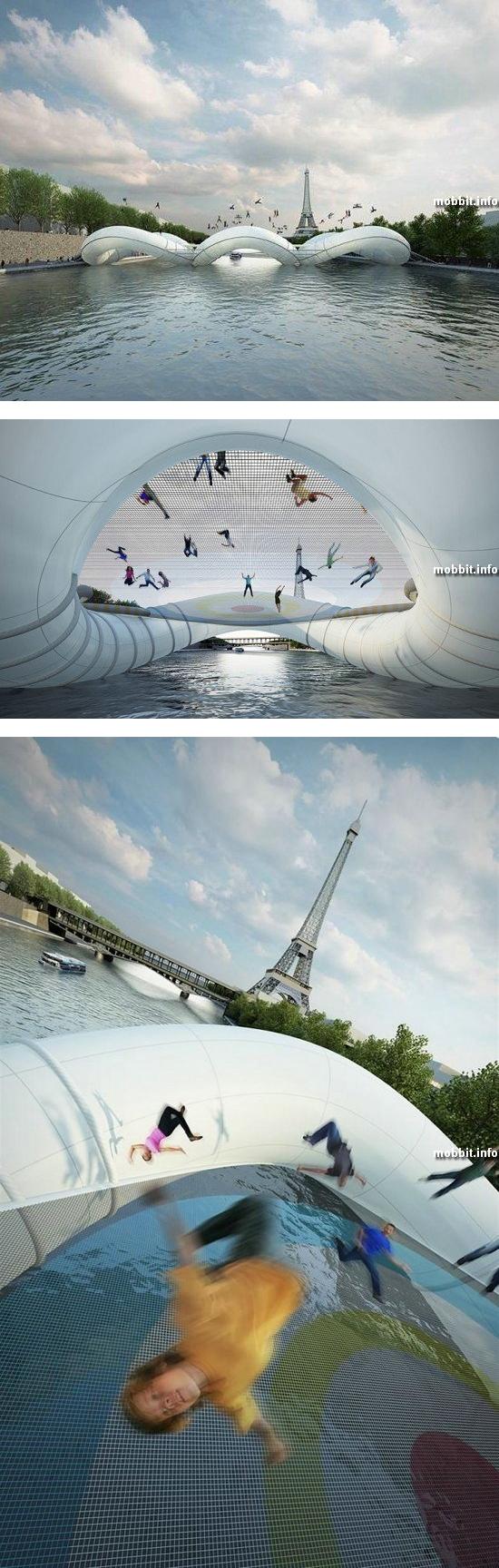 Концептуальный мост-батут для Парижа
