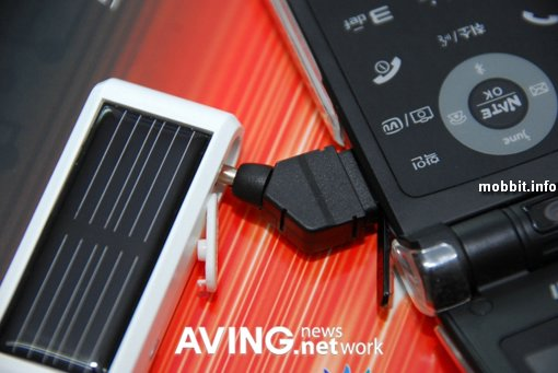 USB SunDrive