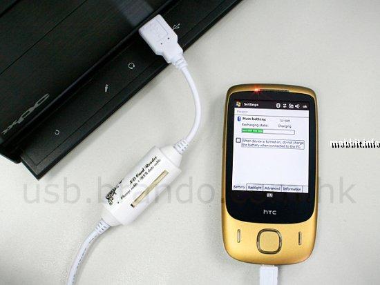 USB-кабель с кард-ридером