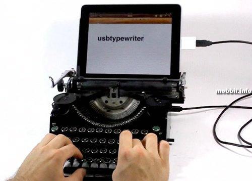 Печатная машинка вместо клавиатуры