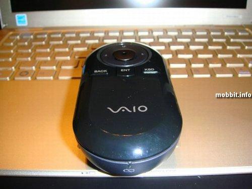 Sony VAIO VGP-BMS80