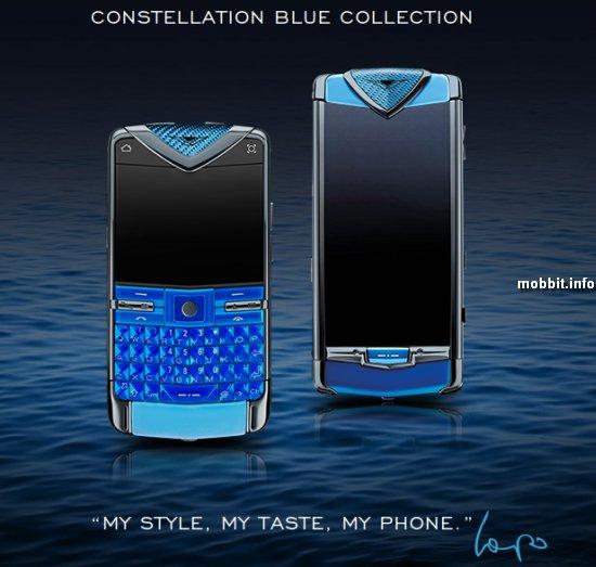 Constellation Blue