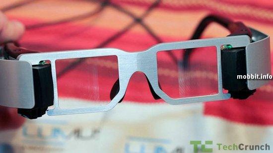 Lumus – видеоочки с прозрачными стеклами