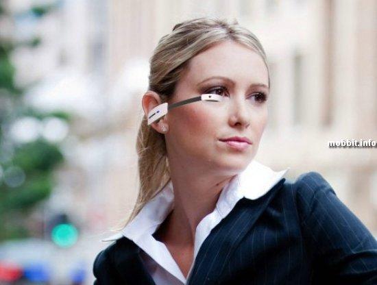 Smart Glasses M100