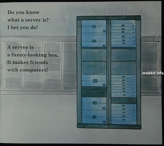 Where do servers come from