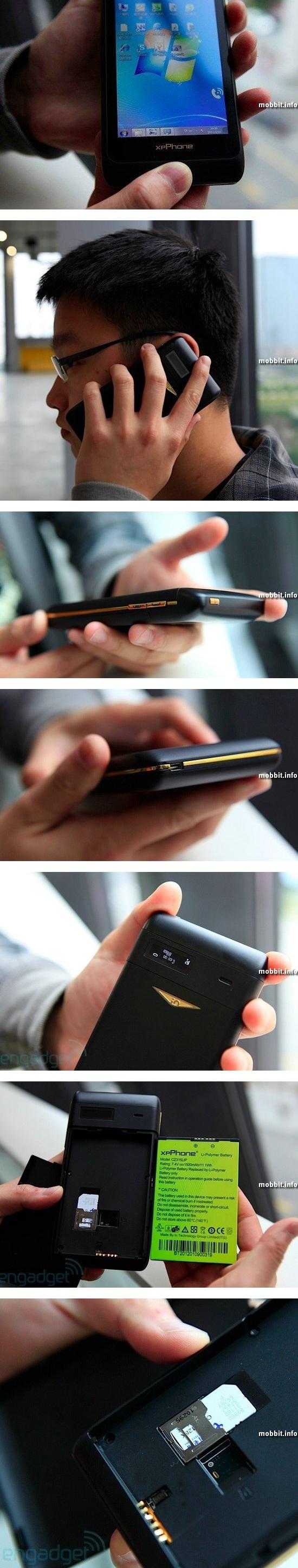ITG xpPhone 2