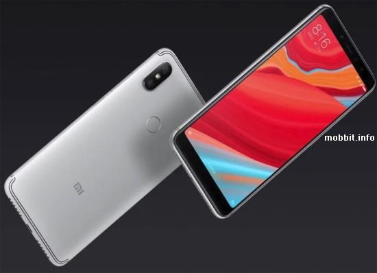 Xiaomi Redmi S2