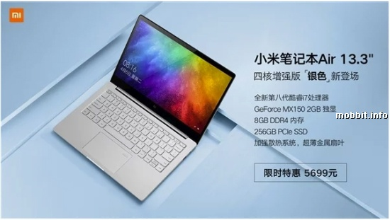 Xiaomi Silver Mi Notebook Air