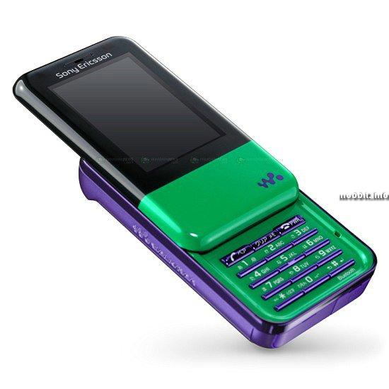 Sony Ericsson Walkman Xmini