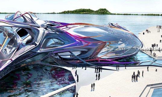Oceanic Pavilion
