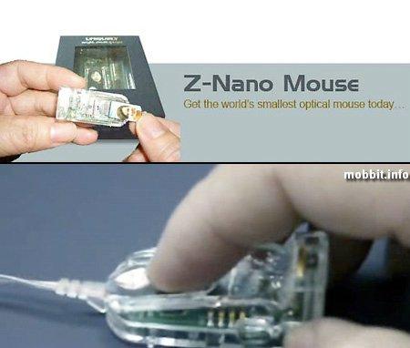 Самая маленькая мышь в мире