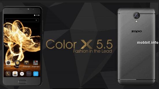 Zopo Color X 5.5