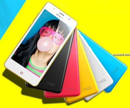 Zopo Color C1