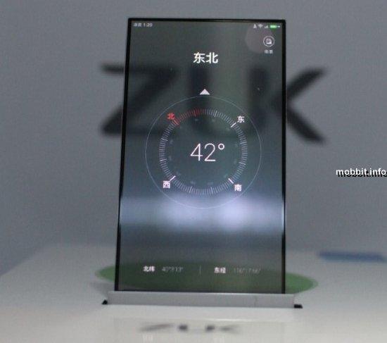 Прототип смартфона с прозрачным дисплеем от Zuk