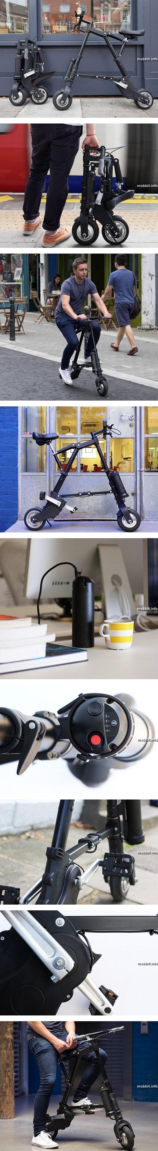 A-Bike Electric