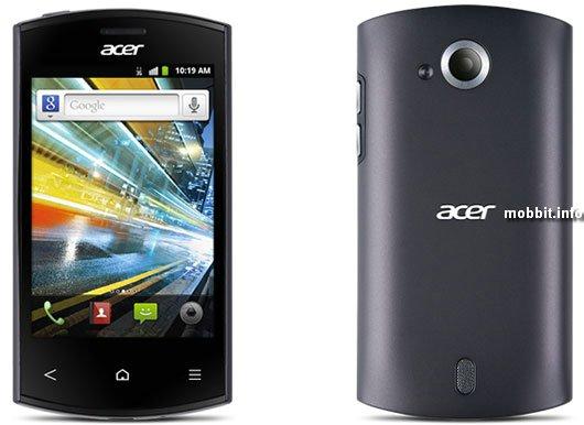 Acer Liquid Express