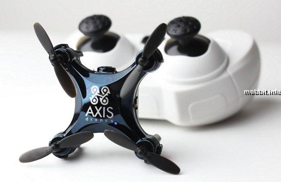 Axis Vidius