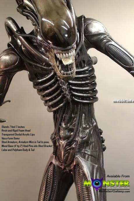 alien-sculpture