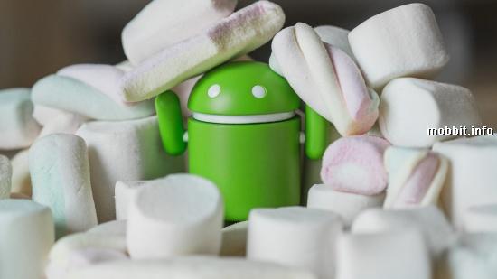 Android 6.0 Marshmallow Xperia Z5