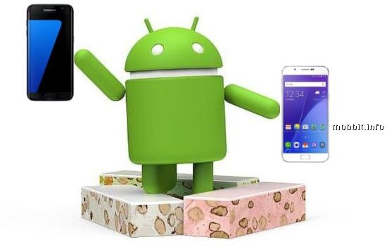 Samsung Nougat Update