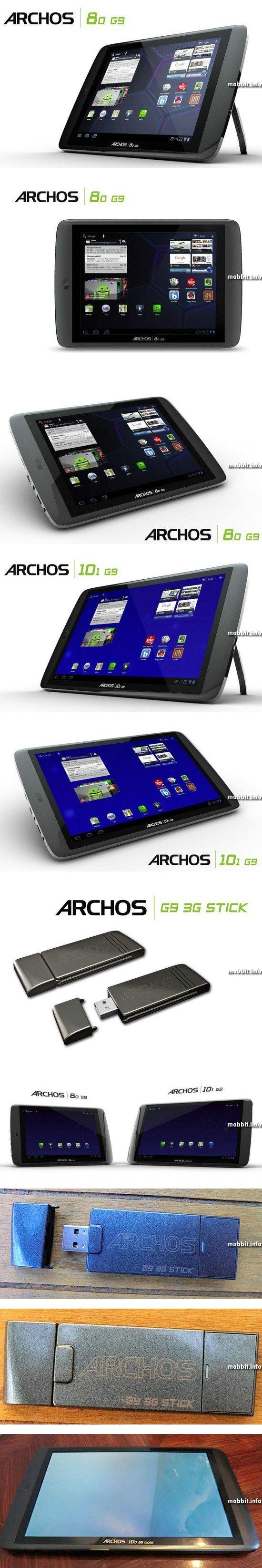 Archos 80 G9 и 101 G9