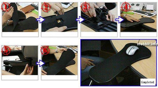 Подлокотник с ковриком для мышки
