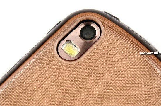 Samsung Armani M7500