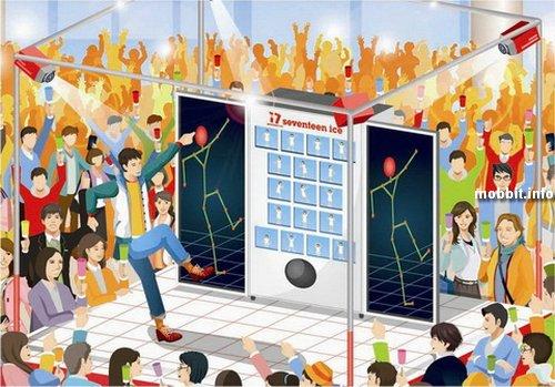 Торговый автомат, который продает мороженое за танец