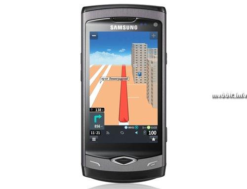 навигация для Bada-смартфонов: «Прогород»