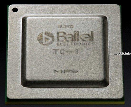 Байкал-Т1