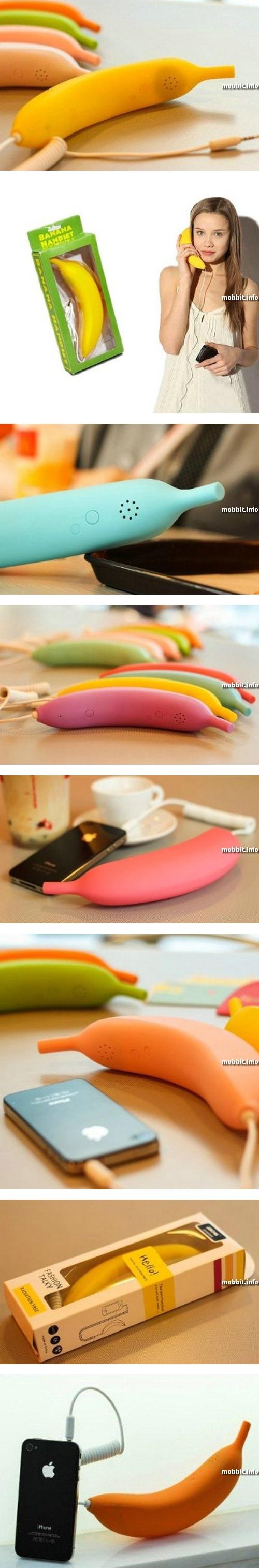 Banana Radiation-Proof Handset