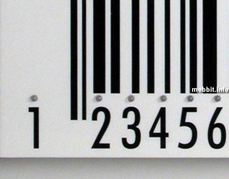 barcode-clock