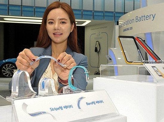 Samsung Stripe и Band