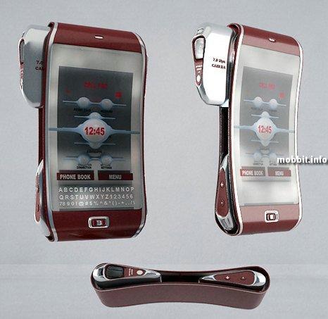 bend phone