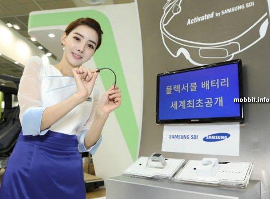 LG и Samsung представили уникальные аккумуляторы