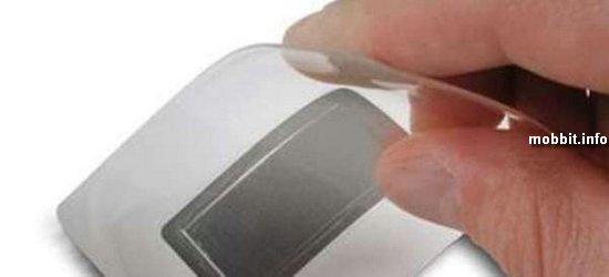 Гибкий литиево-ионный аккумулятор