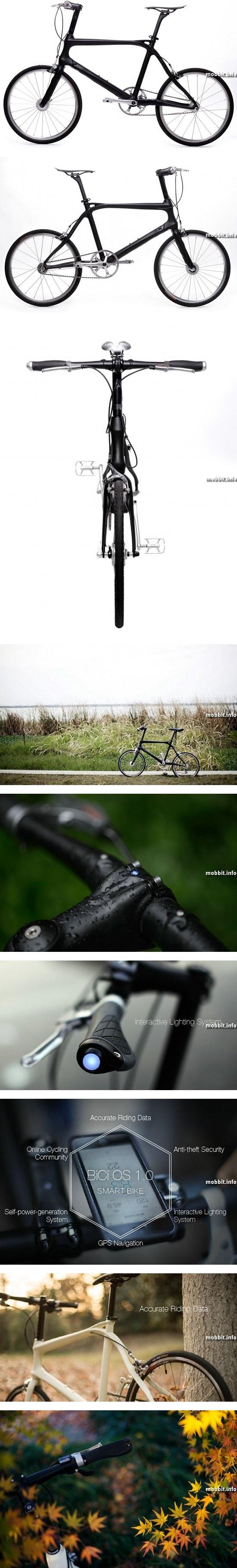 Умный велосипед 10 фото видео