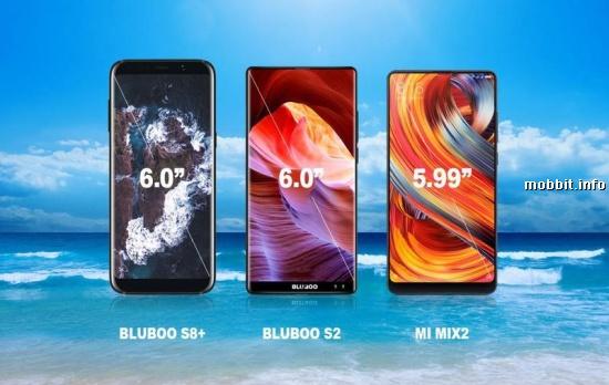 Bluboo S8+ и S2