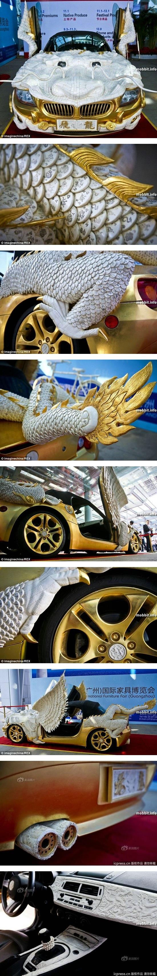 Автотюнинг: BMW Z4 в стиле «золотой дракон»