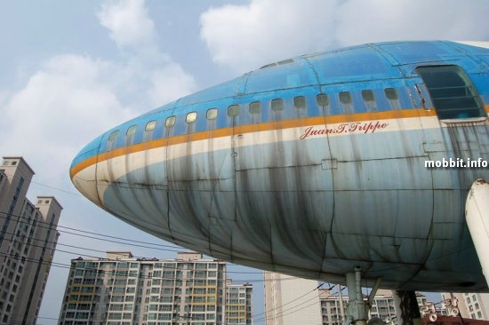 Ресторан в старом самолете