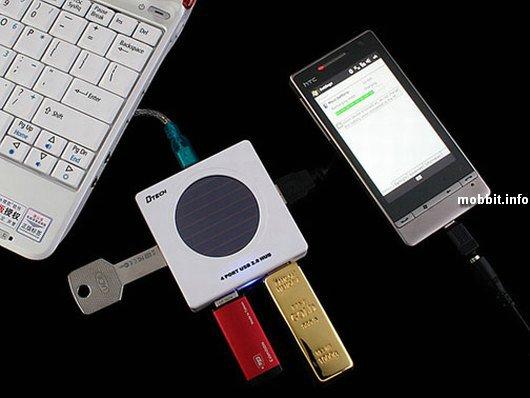 Необычный USB-хаб