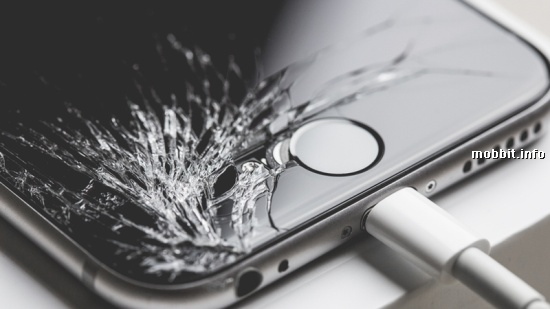 Rage Apple Buyer