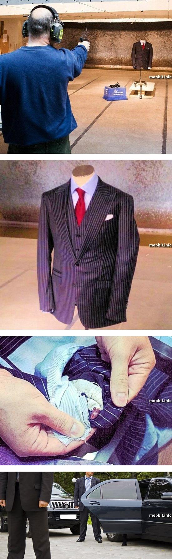 Пуленепробиваемый деловой костюм