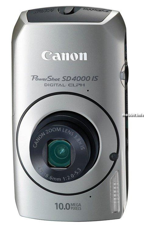 Canon IXUS 300HS