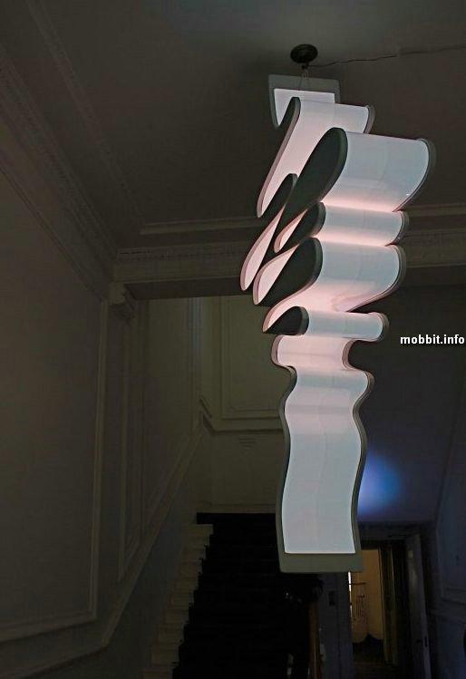 Carbon 451 Lamp