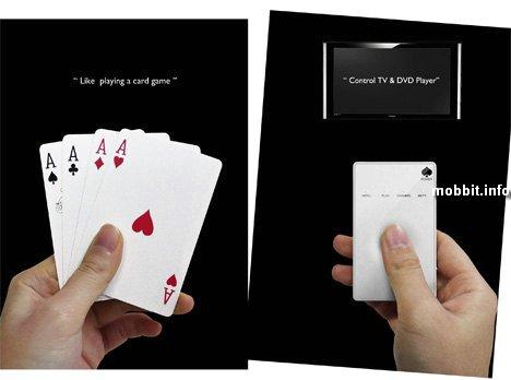 card remote